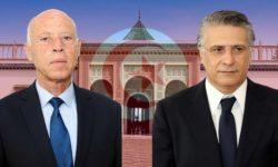 Election présidentielle en Tunisie : un résultat surprenant