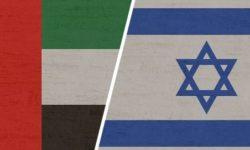 Décryptage de l'accord de normalisation entre Israël et les Emirats arabes unis – par Pierre Razoux